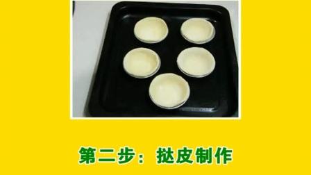电饭煲做蛋糕的方法 海绵蛋糕的制作方法