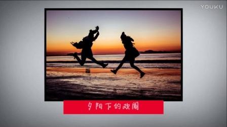 会声会影红之恋浪漫唯美电子相册_标清.mp4