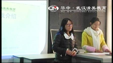 武汉UI设计培训,清美CG武汉学院42班开班典礼