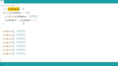 零基础入门学用Arduino教程 - 21 MC猜数字 - 3 while循环