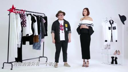 【悄悄时尚】10 努力工作的女孩该怎样穿