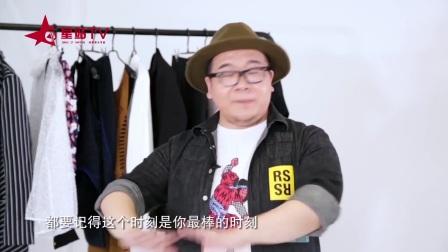 【悄悄时尚】18 如何穿得更活泼一些
