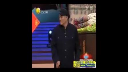 相声小品精选(200集) -2009辽宁春晚赵本山小品《送蛋糕》