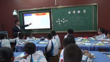 简单组合(青岛版五年级下)(张庆民).mp4