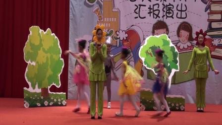 20170425福南小学语文读书月汇报演出-童话剧《三只蝴蝶》