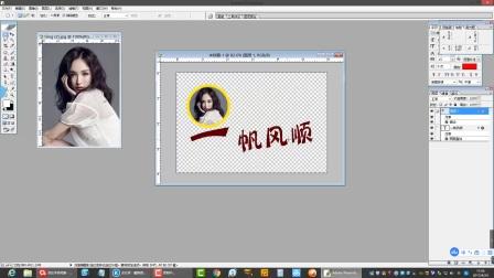 微信表情动图前期图片素材准备与制作教程.mp4