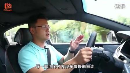 鲜肉变暖男_试驾北京现代索纳塔9_1_6T 640 360