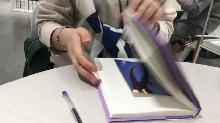 vivien小跑妈+第七次作业+世界阅读日(交换书籍)