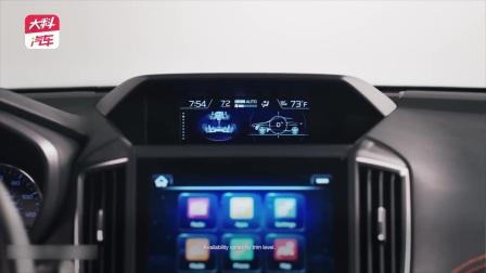 个性实用的日系SUV 2018款斯巴鲁XV