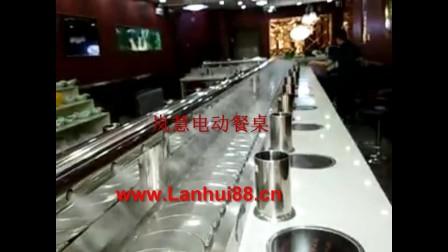 雾化保鲜回转小火锅设备餐桌