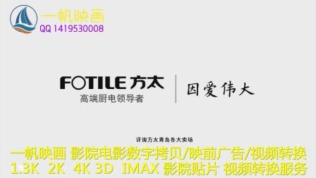 影院映前广告电影数字拷贝DCP电影格式转换 (3)