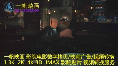 影院映前广告电影数字拷贝DCP电影格式转换 (18)