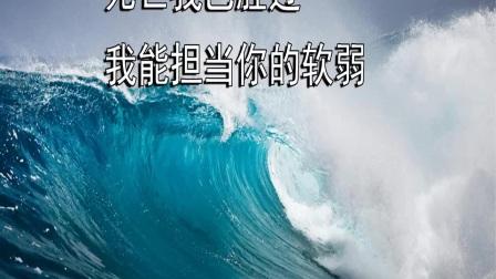 《看不见的时候》基督教歌曲 - 赞美诗歌 QQ:9894211
