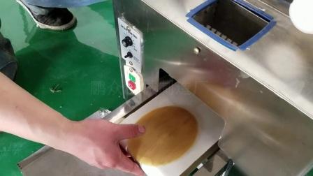 小饺子皮机仿手工做提拉米苏饼的视频