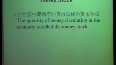 38 清华大学钱颖一教授经济学原理