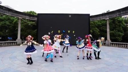 love live!【Khorosho!】霸气承包广场的?满怀爱意接近中?!.