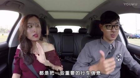 汉腾x7用车手册:hud抬头显示功能ll0 汽车试驾 新浪汽车