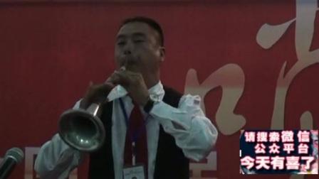 民间唢呐王韩铁宾演奏《十八板》掌声从头到时尾一直不断响起