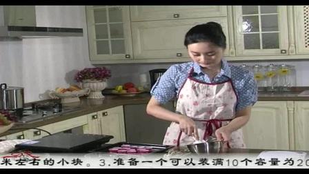 创意翻糖蛋糕 蛋糕裱花模具使用教程_高清