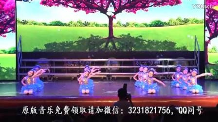 幼儿园小班舞蹈  阳光下  六一舞蹈