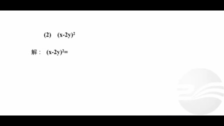 初中数学微课:乘法公式.mp4