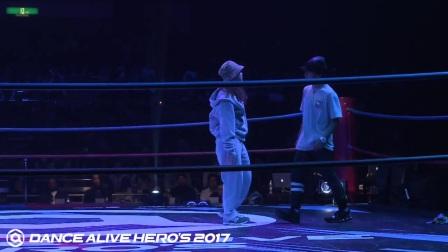 【5BBOY】Mia(K'steelo) vs Shigekix  (K.A.K.B.)  KIDS FINAL