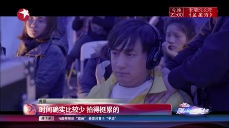 """重拍三十遍!黄磊要求海清""""哭着演喜剧""""娱乐星天地170426 高清"""