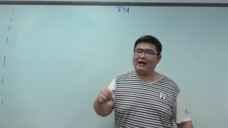 初二数学春季第9讲复习视频.MP4