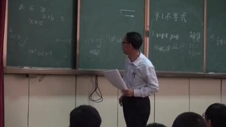 不等式(人教版)(刘永春).mp4