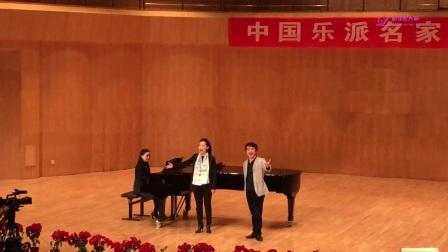 雷佳&黄新平-刘海砍礁(邹文琴教授讲学现场)