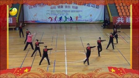 8.富民县代表队表演《五星红旗迎风飘扬》