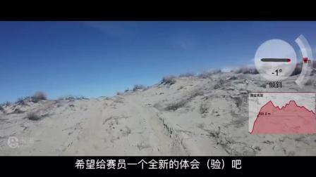 2017环塔勘路进行时——60公里沙漠路段新体验!
