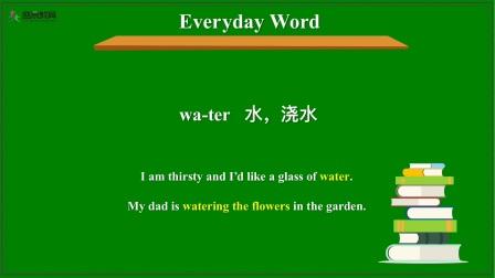 每日单词 三年级(下)第九周 星期四