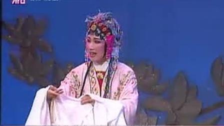 越剧《盘夫索夫·盘夫》樊婷婷 张宇峰 孟丽敏 星期戏曲广播会