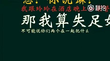 看到路边重金求子的小广告时,看屌丝是如何恶搞香港富婆的