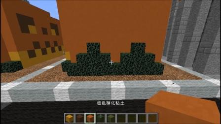 我的世界Minecraft布丁小课堂:南瓜屋和简易红石门