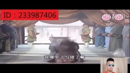 安阳第一幽默农民屌丝1.MOV