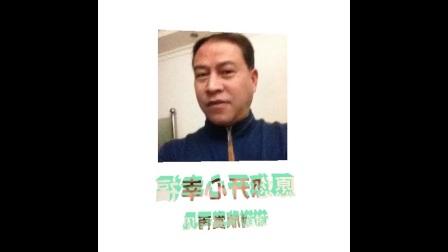 彩视同乐(奇趣3D文字app制作)