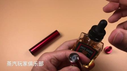 THE ONE KIT英军一号 戒烟口感使用说明