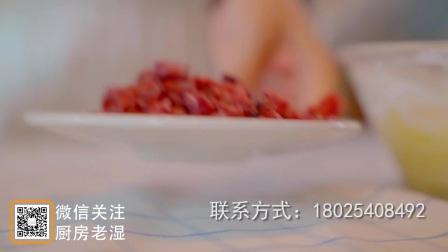 超级简单蔓越莓饼干--出品