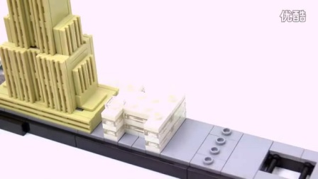 乐高建筑系列纽约_Lego_Architecture_21028_New_York_City