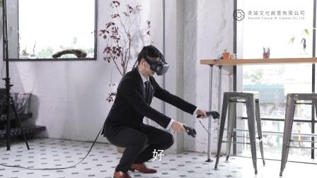 VR带你走進圓明園的未來