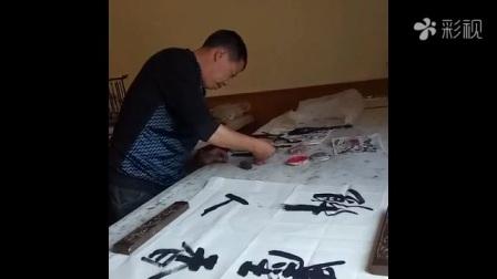 周恩来书画院李晁天书法(1)