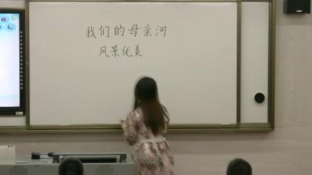 江山多娇小学品德与社会人教版-重庆市北碚区人民路小学