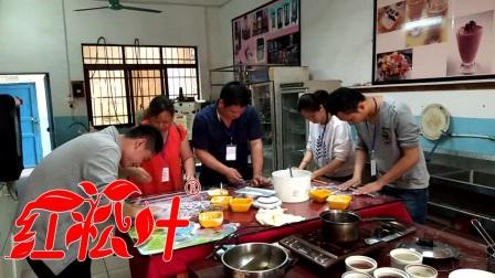 钦州甜品培训学校学费功成名就ZX