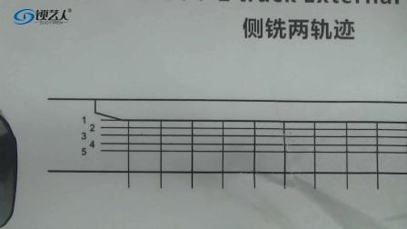 李氏二合一HU64 读开视频教程 lishi lockpick 2in 1