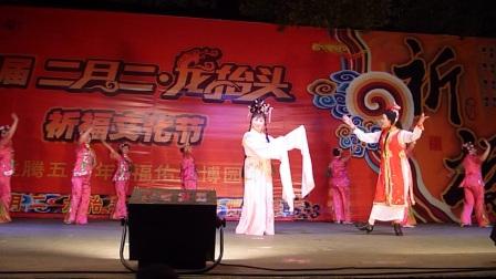 太湖县俏夕阳舞蹈队表演的   戏曲串烧