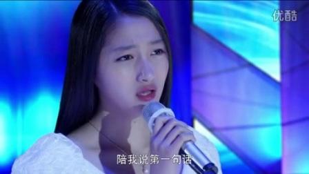 《搭错车》电视剧 酒干尚卖无 主题曲_dkdiuo2pq7li3a7t