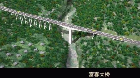 这段动画,让你了解科技含量最高的山区高速公路——雅西高速!