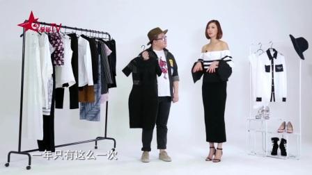 【悄悄时尚】62 娇柔的感觉该怎么穿